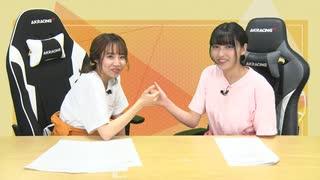 【ゲスト:指出毬亜】村上奈津実のなっチャンネル 第30回(前半)