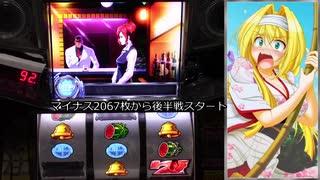 【設定?】ゴルゴ13‐薔薇十字団の陰謀‐ 【p
