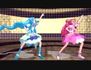 【MMD ヒーリングっど♥プリキュア】グレースとフォンテーヌで『小苹果 Little Apple』