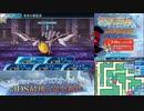 【実況】世界樹の迷宮X タイムシフト Part64-5【初見】