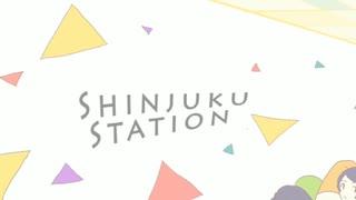 【ニコカラ】新宿シック(キー-6)【on vocal】