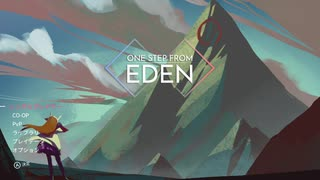 【ONE STEP FROM EDEN】お勧めのインディーズゲームをしよう会