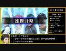 【金鹿の学級】初見ルナティックの迷宮を踏破する EP.3 (5/6)【ファイアーエムブレム風花雪月】【実況】