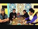 ベジータとカイジがアナログゲーム実況 14夜目(其之一)