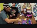 ベジータとカイジがアナログゲーム実況 14夜目(其之二)