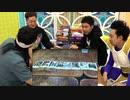 ベジータとカイジがアナログゲーム実況 14夜目(其之四)