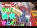 arcadegame