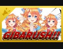 【音ギバラ】GIBARUSH!!【にじさんじMAD】