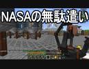 【Minecraft】ありきたりな技術時代#87【SevTech: Ages】【ゆ...