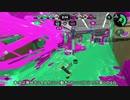 【Splatoon2】ローラーカンスト勢によるガチマッチpart141【...