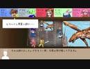 【SW2.5】なんだか美味しそうな名前の冒険者たち『色彩の迷宮』3【実卓リプレイ】