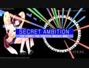 【AIきりたんと】SECRET AMBITION【MIDI】