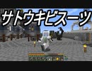 【Minecraft】ありきたりな技術時代#88【SevTech: Ages】【ゆっくり実況】
