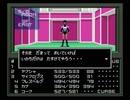 【真・女神転生I】初見実況プレイ138