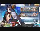 Fate/Grand Order実況プレイ Fate/Apocryphaインヘリタンスオブグローリー復刻版 part5