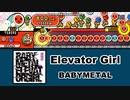 【TJAPlayer3】Elevetor Girl/BABYMETAL