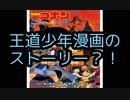 【コナントーク】映画23作品全部語ってみたパート6ベイカー街の亡霊!!!王道少年漫画の最終回のようなストーリー!!!そして工藤家の親子の絆がいい!!