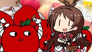 【たべるんご派生動画メドレー】「たべる