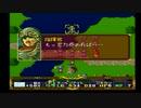 ラングリッサーⅡ ゆっくり実況プレイ Part92