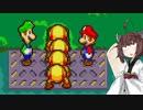 【マリオ&ルイージRPG】きりたんぽ&みそRPG ノーダメージクリアの旅#7【VOICEROID実況】