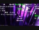 旅部34_02【生主お化け屋敷】