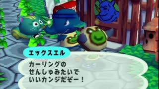 ◆どうぶつの森e+ 実況プレイ◆part195