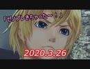 【実況】Nintendo Direct mini 2020.3.26を一緒にロックオン【反応】