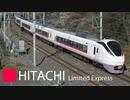 vivid - HITACHI Limited Express