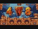 [ファミコン風] Aquarius 4V8 (ミリオンゴッド -神々の凱旋-)