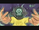 【Splatoon2】わかばがばがばガチマッチ! #60【X/ゆっくり実況】