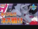 【ポケモン剣盾 #22】あくジム挑戦!ネズさんと戦うためにエール団を突破しろ!【 #ムービン #VTuber 】