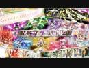 戦姫絶唱シンフォギア 1期~5期 ラストバトル集 BD版
