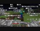 【YTL】うんこちゃん『マインクラフト』part9【2020/03/26】