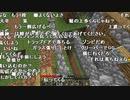 【YTL】うんこちゃん『マインクラフト』part10【2020/03/26】