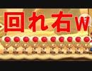 【実況】キノピオと集団行動しますw スーパーマリオメーカー2 ストーリーモード