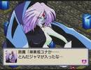 【実況】『銀河お嬢様伝説ユナ FINAL EDITION』をはじめて遊ぶ part73