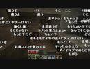 【YTL】うんこちゃん『マインクラフト』part16【2020/03/26】