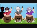 【 Nijisanji ARK 】 Three Musketeers who are scolded by a neighboring brother who hit a drum