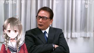 楠栞桜×森山茂和 in 麻雀最強戦2020裏解説