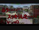 【WoT】ゆっくりテキトー戦車道 Object 703 Version II編 第267回「マジで悲しい」