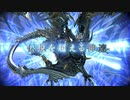 P10カウントチャージ絶狼 プロモーション映像(30秒)