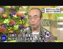 Comedian Ken Shimura died from a new corona infection and pneumonia