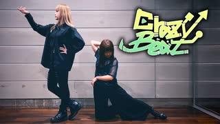 【みかまぁり】クレイジー・ビート~踊っ