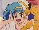 魔法の妖精 ペルシャ 第48話 ペルシャが好き!
