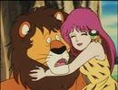 魔法の妖精 ペルシャ 第2話 猫になったライオン