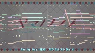 【MIDI】ヤマノススメ サードシーズンOP