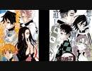 【週刊ジャンプ帝國】週刊少年ジャンプ18号の鬼滅の刃200話を自由に語らせてくれ!【2020】