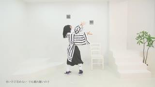 【鬼滅の刃】Pretender 踊ってみた【オリ