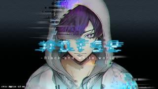 【クロスフェード】noise/志麻