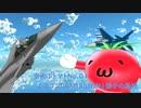 【ゆっくり実況】空飛ぶトマト01 エースコンバット04 MISSION01張り子の基地